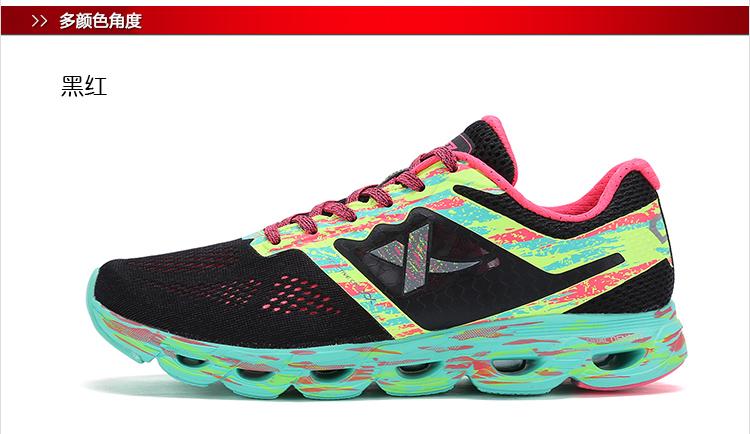 特步 专柜款 女子夏季跑鞋 17年减震旋科技 防滑运动女鞋983218116319-