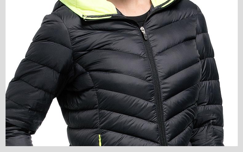 特步 专柜同款 2016冬季女子羽绒服 新款时尚潮流保暖外套984428190491-