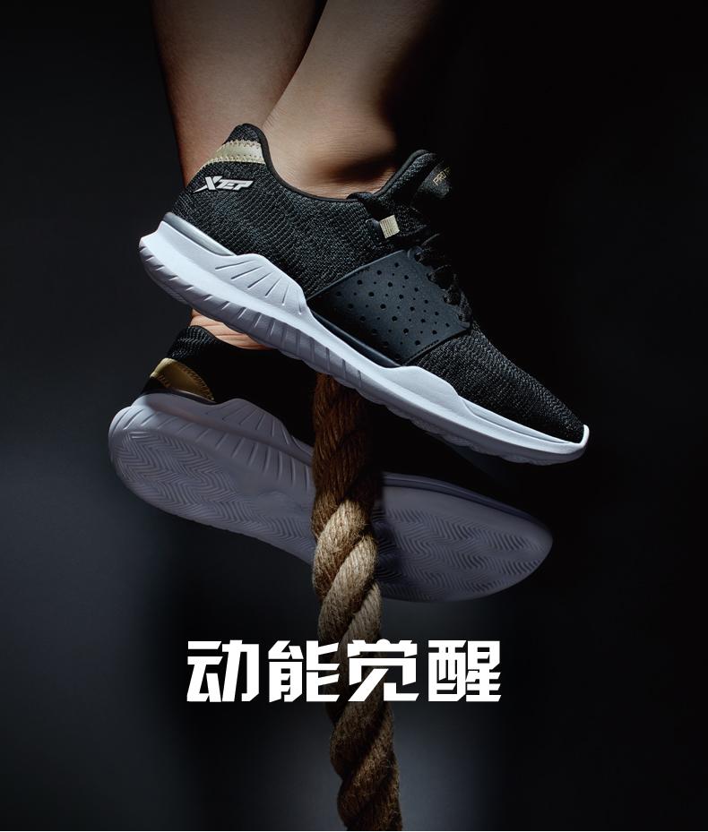 特步 专柜款 女子夏季综训鞋 运动健身女鞋982218520578-