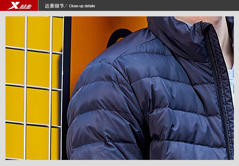 特步 男子羽绒服2017冬季新品 保暖舒适抗寒运动轻便防风立领纯色休闲外套883429199021-