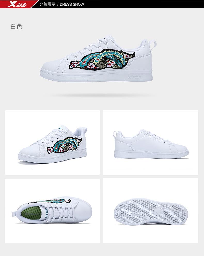 特步 专柜 女板鞋17夏季新款 潮流百搭赵丽颖同款983218315821-