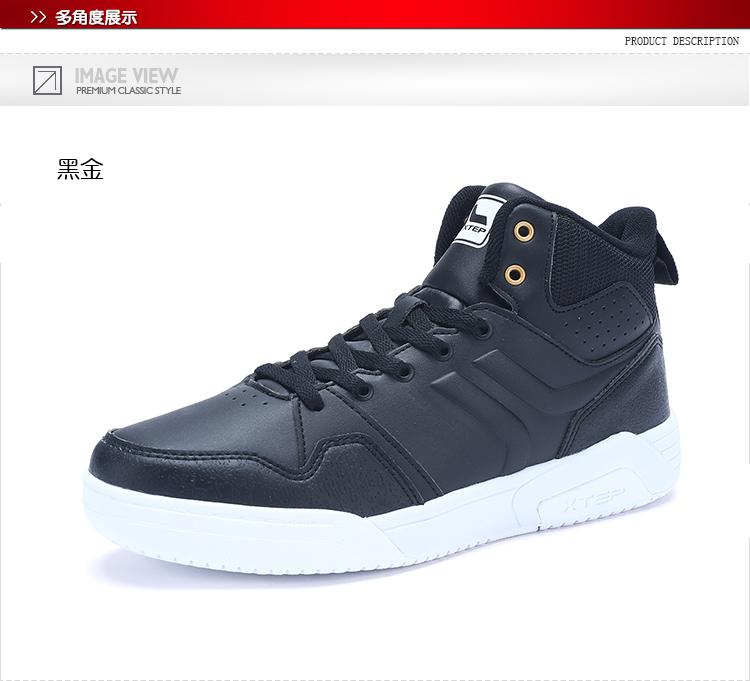 特步 专柜 女子板鞋 中帮百搭鞋子983418315737-