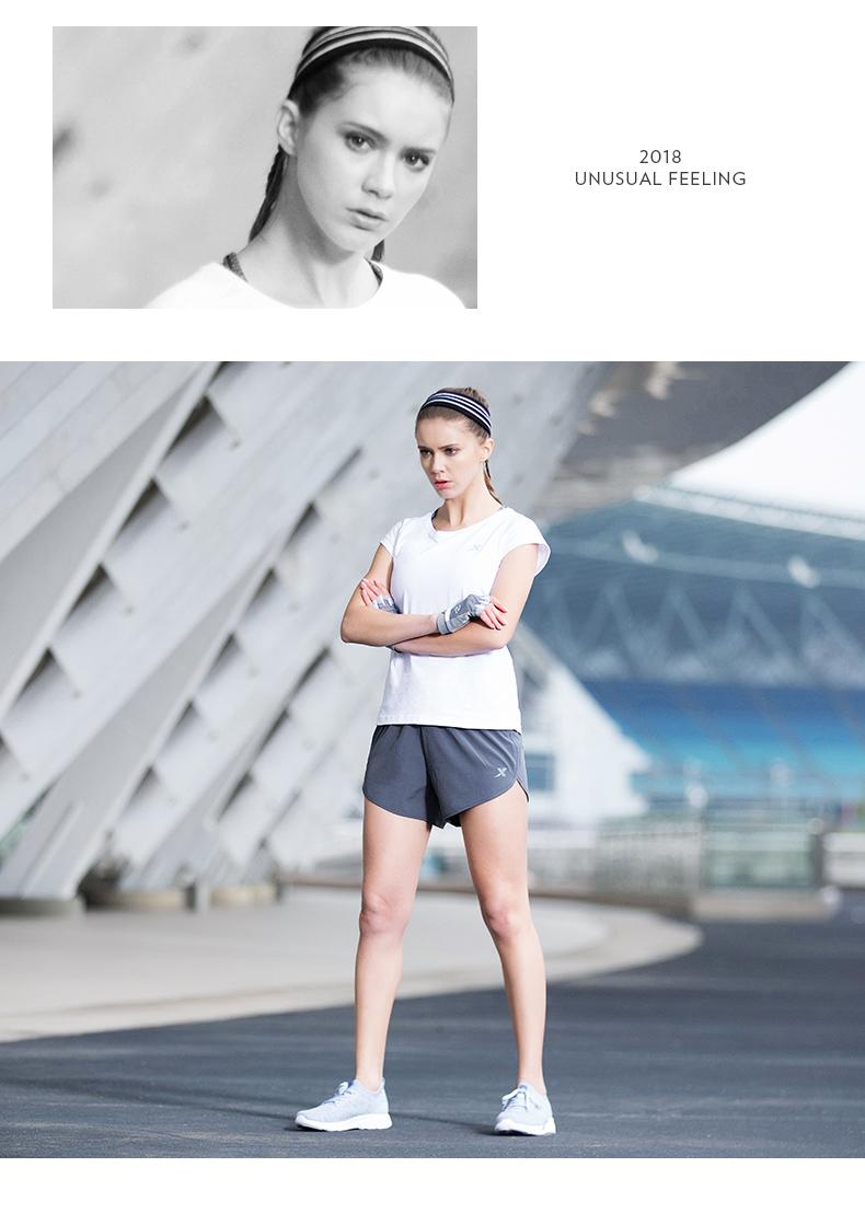 特步 女子夏季短裤 运动透气梭织短裤882228679109-