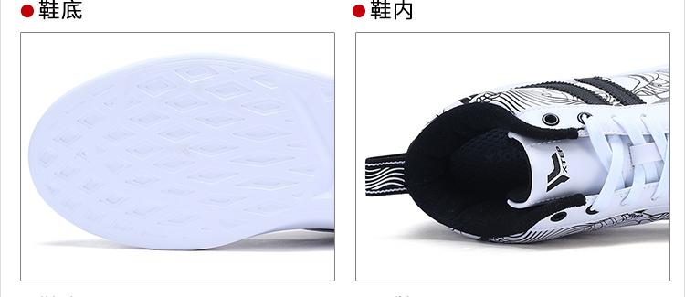 特步 专柜款 男子冬季板鞋 新品涂鸦潮流高帮板鞋983419315783-
