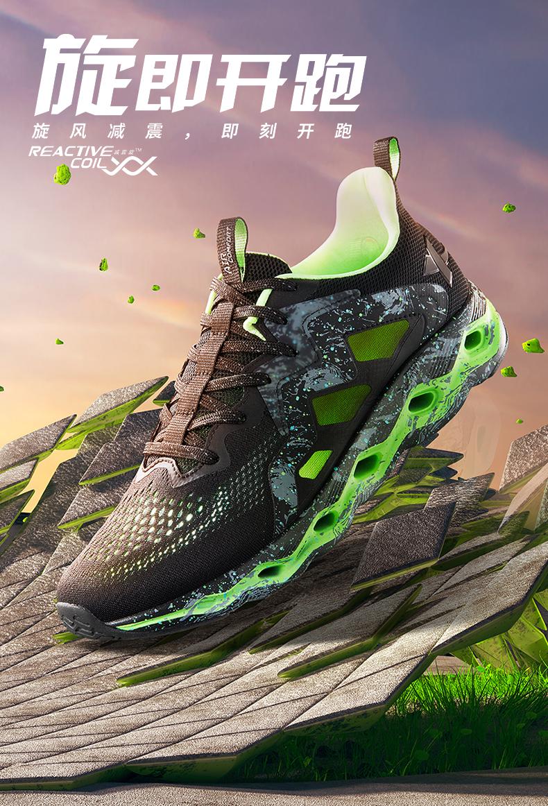 特步 专柜款 男子夏季减震旋跑鞋 18年新品科技男鞋982219116965-