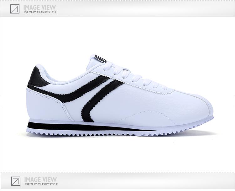 特步 专柜同款 男子春季板鞋 17年小白鞋π鞋潮流简约板鞋983119315589-