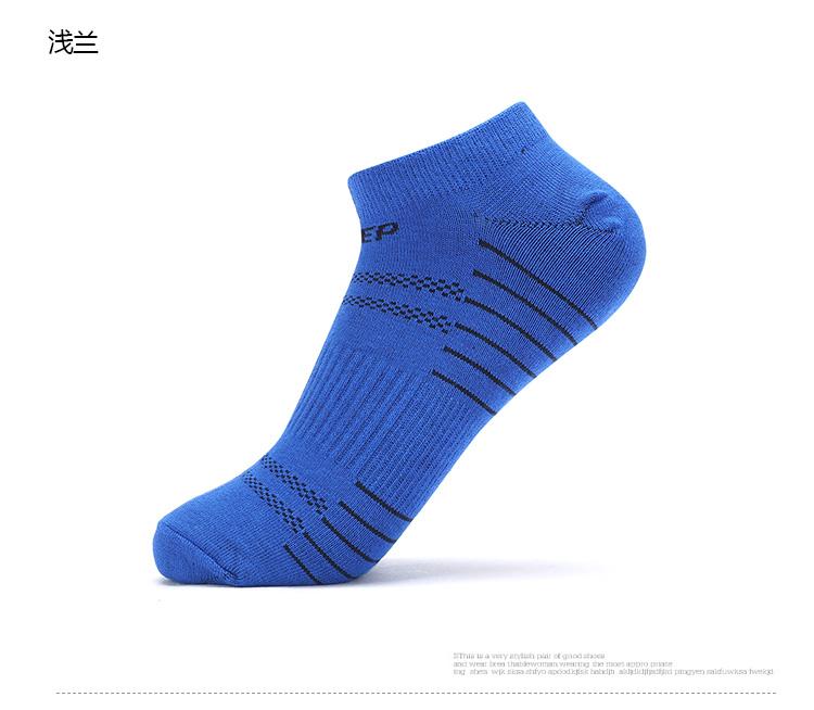 特步 男子短筒袜 冬季舒适简约五双装平板袜子882239549005-
