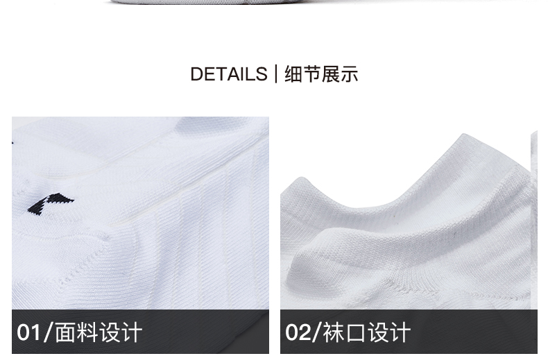 特步 男子夏季船袜 3双装平板短袜【特殊商品不退换】882239539091-