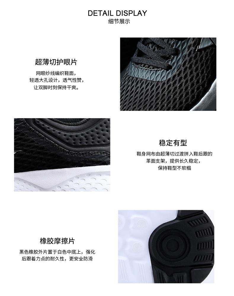 特步 女休闲鞋2017夏季新品 网面透气耐磨女运动鞋983218329025-