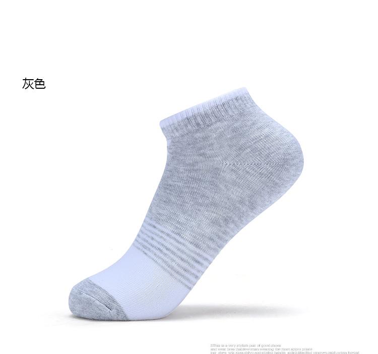 特步 女短筒袜 袜舒适简约三双混色装平板袜882238549002-