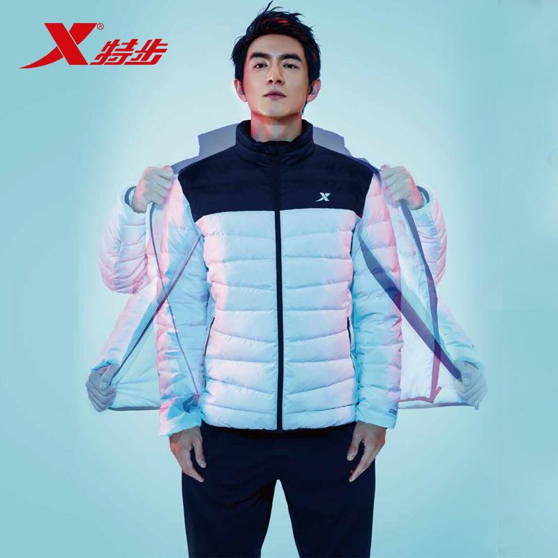 特步 专柜款 男子羽绒服  林更新同款保暖防风外套983429190623-