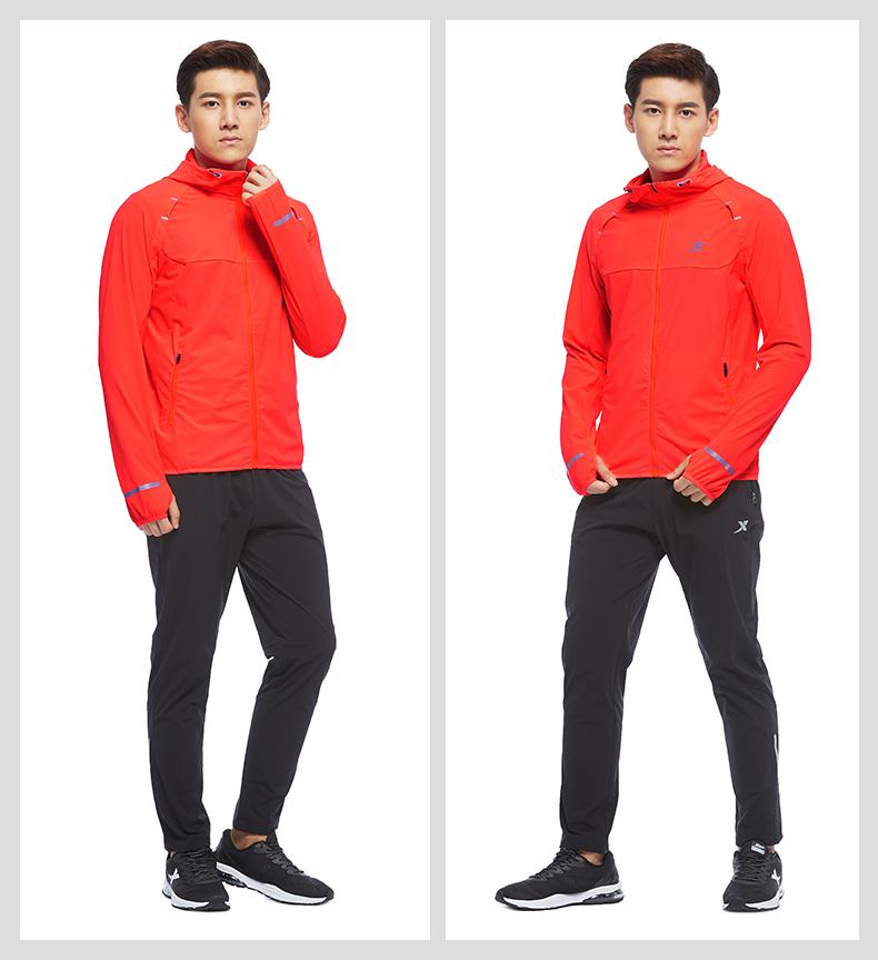 特步 专柜款 男子秋季跑步针织衫 透气舒适运动衣983329061395-