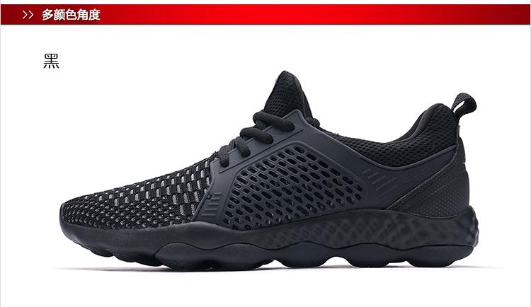 特步 男子跑鞋 一体织时尚舒适运动鞋982119119095-