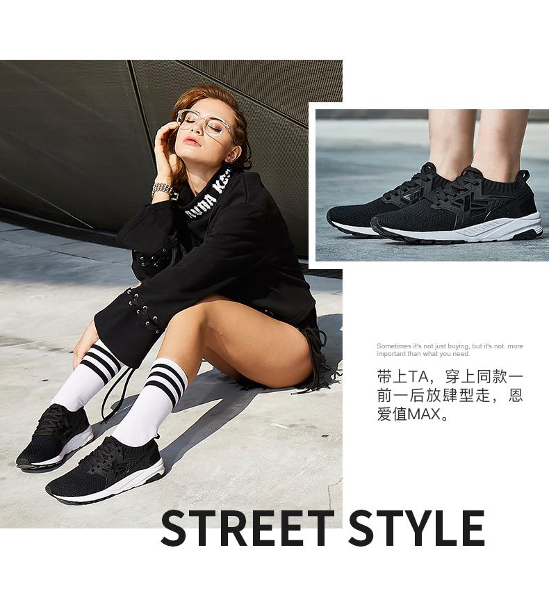 特步 女子春季休闲鞋 网面潮流女鞋982118329531-