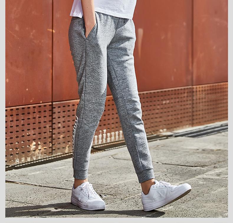 特步 专柜款 女子针织长裤 时尚舒适裤子 882128639140-