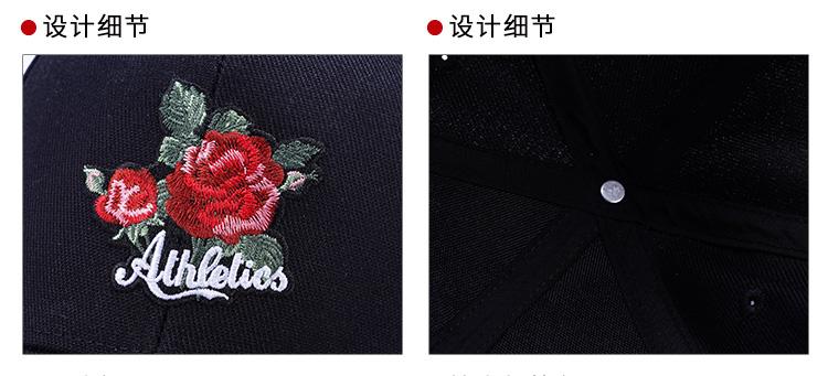 特步 男女运动帽 刺绣鸭舌帽882237219010-