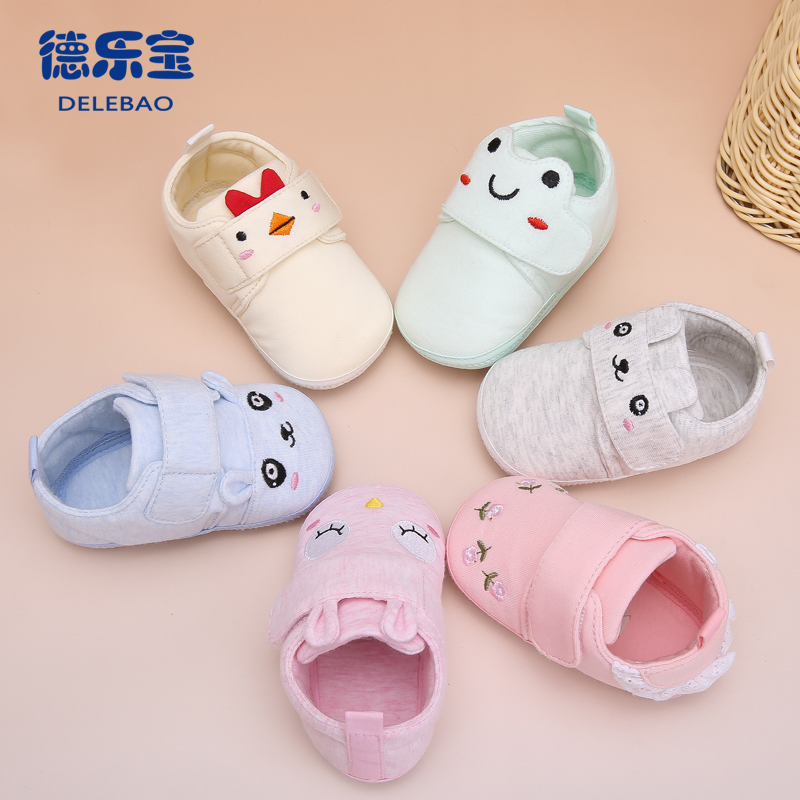 【德乐宝】新款秋冬婴儿软底不掉学步鞋