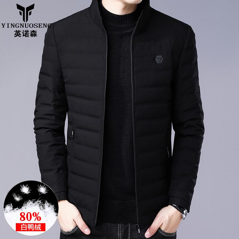 男士立领羽绒服中年人冬季轻薄2019新款外套轻便短款超薄a男士爸爸