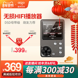 Patriot MP3-105plus lossless music hifi player car walkman student mp3 listening special small portable DSD genuine professional national brick front fever master level
