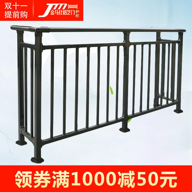 金马仕阳台栏杆铝合金锌钢护栏阁楼扶手室外围栏别墅小区楼梯扶手
