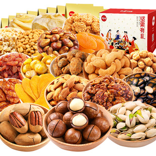 All kinds of snacks, snacks, nuts, gift packs, gift boxes.