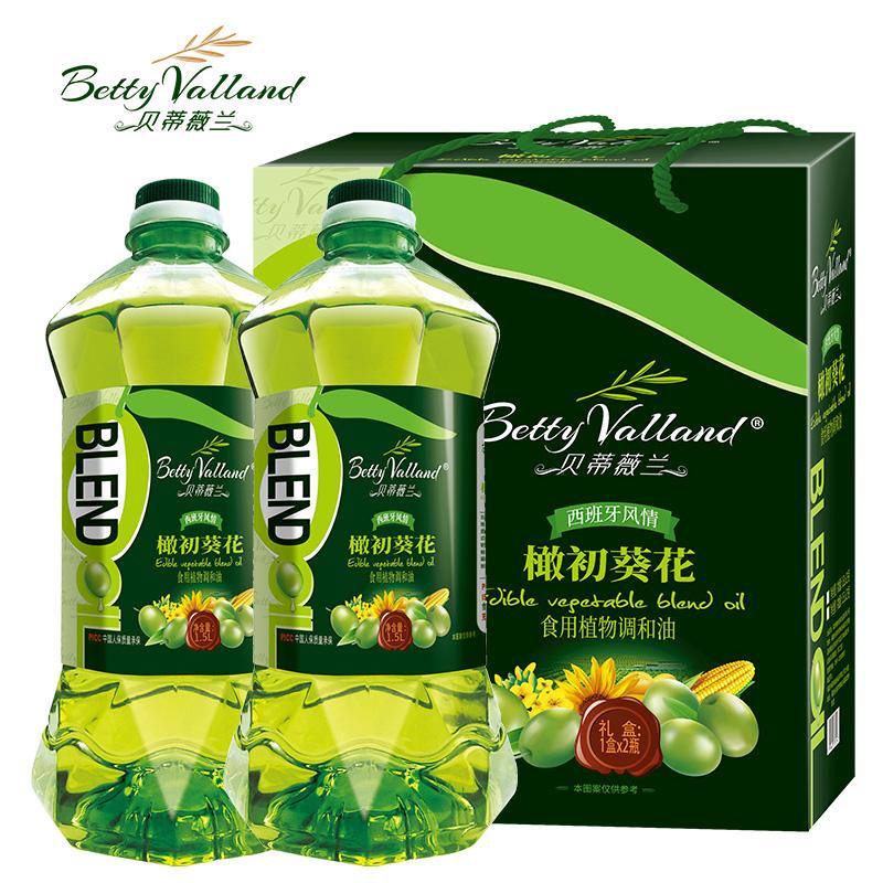 【橄榄油礼盒】贝蒂薇兰10%橄榄油送礼食用油健康均衡油1.5L*2-实得惠省钱快报