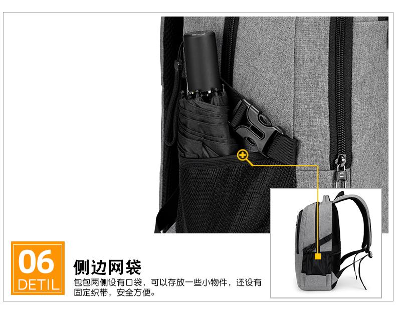 双肩包揹包休閒商务电脑包时尚潮流大中学生书包男大容量旅行揹包详细照片