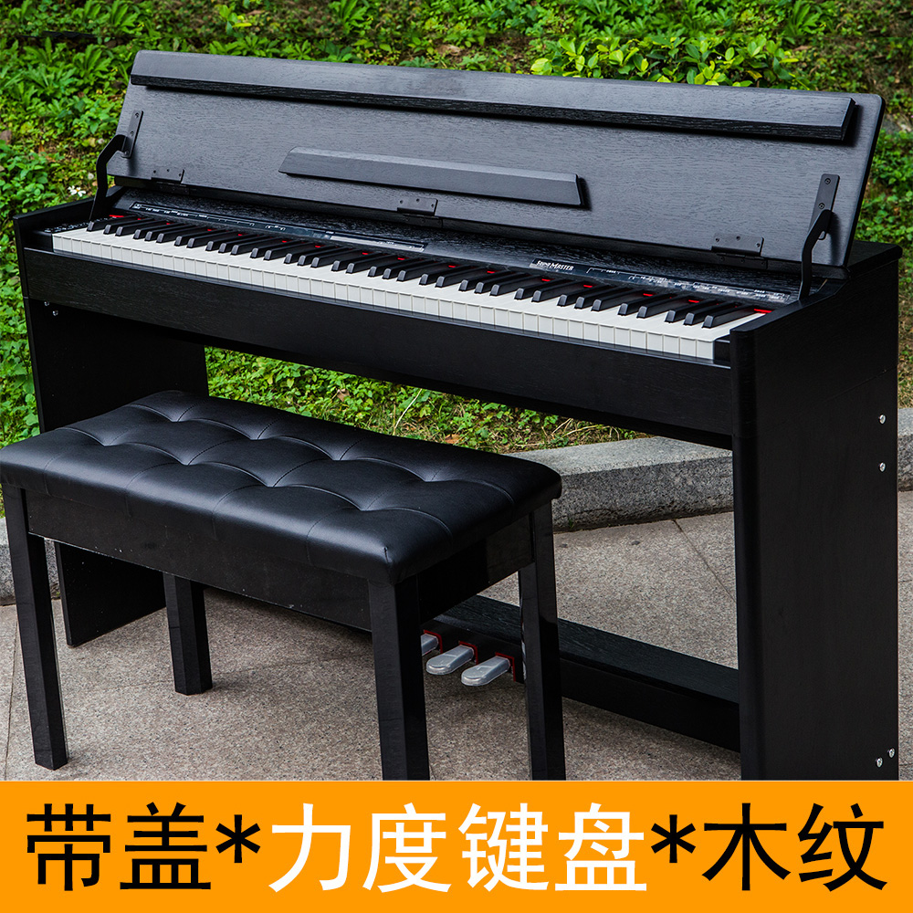 Vertical flip black, with gravity + stool - coupon price of 1230 yuan