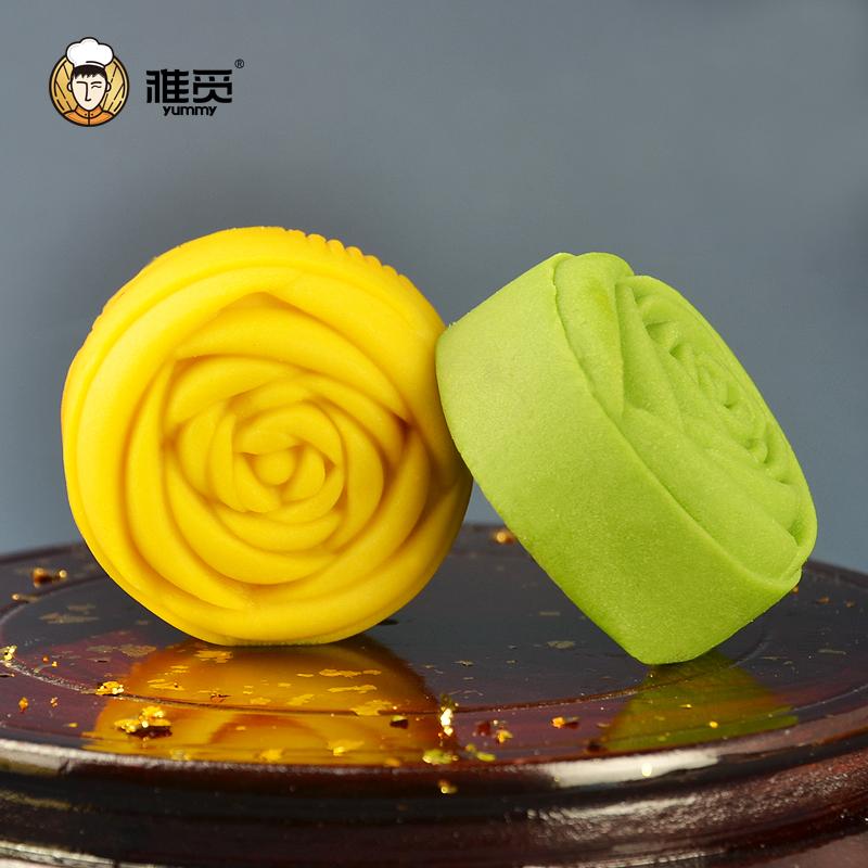 【顺丰包邮】台式桃山皮月饼礼盒奶黄抹茶软心多口味组合中秋送礼