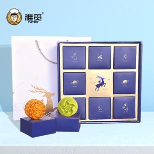 【顺丰】多种口味月饼礼盒装