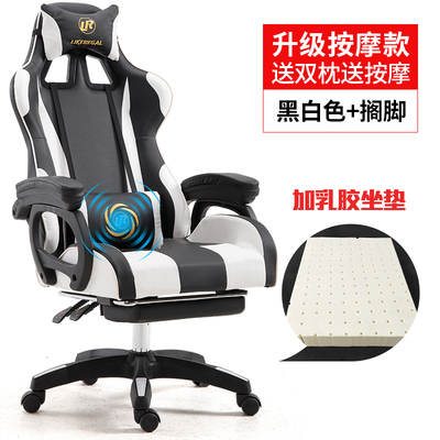 BLACK AND WHITE CONTRAST COLOR UPGRADE MASSAGE + FOOTREST