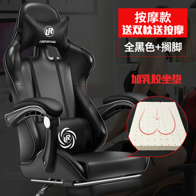 PURE BLACK COLOR MASSAGE + FOOTREST