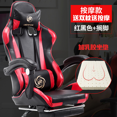 RED AND BLACK COLOR MASSAGE + FOOTREST