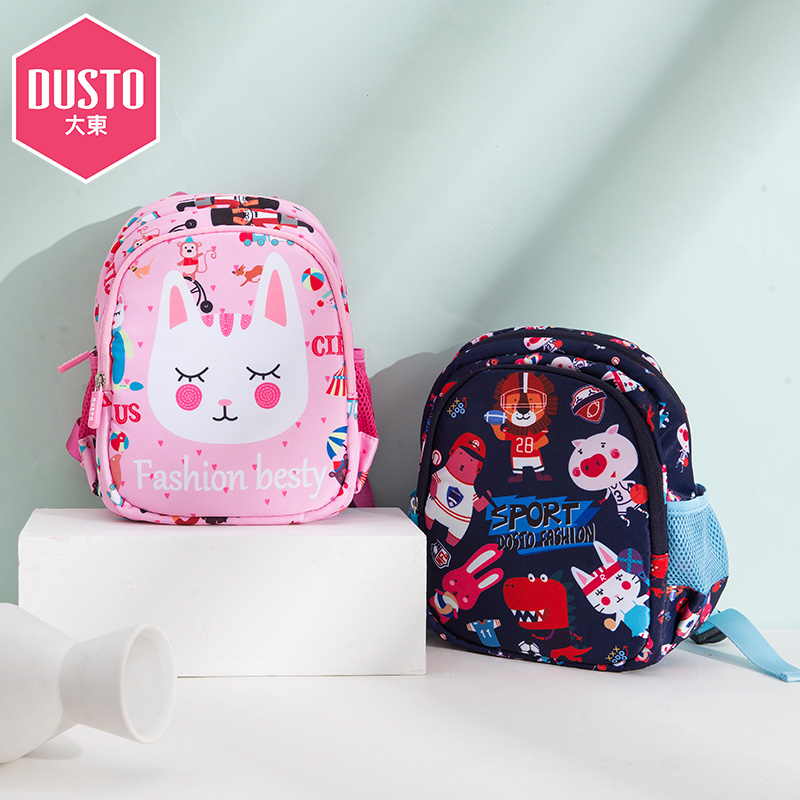 Dusto Dadong 2018 Dadong cartoon Shoulder bag children universal bag childlike backpack tide df18d60672