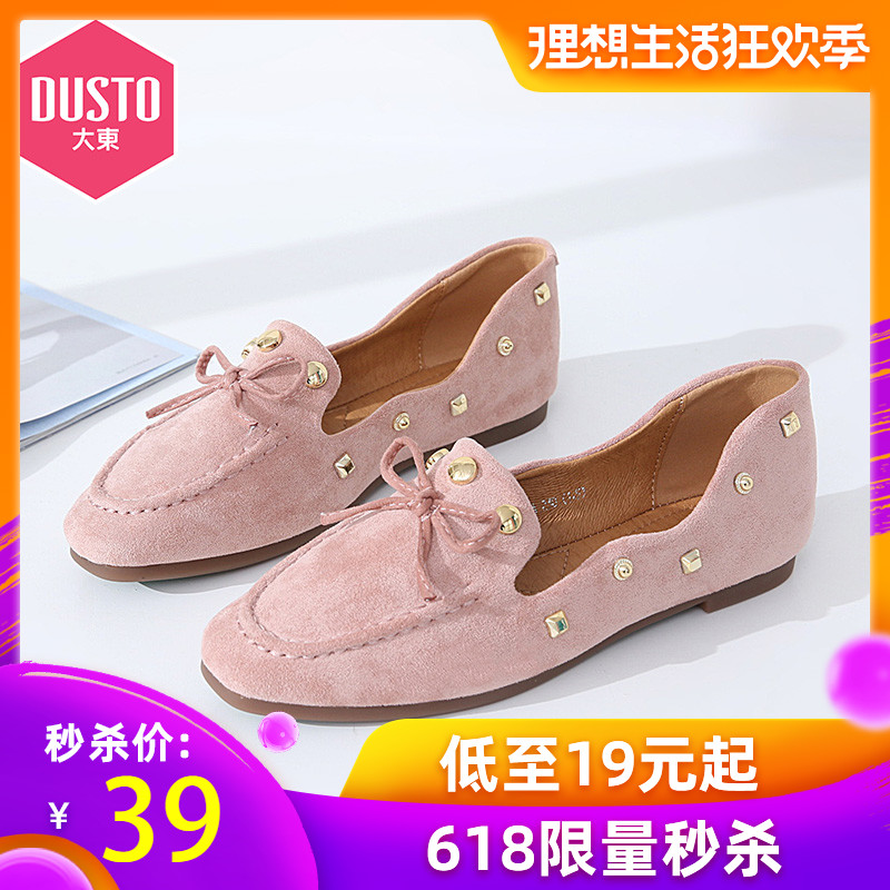 DUSTO Big East Spring 2019 new Korean version of the flat with the square bow rivets Carrefour shoes female DW19C1557A