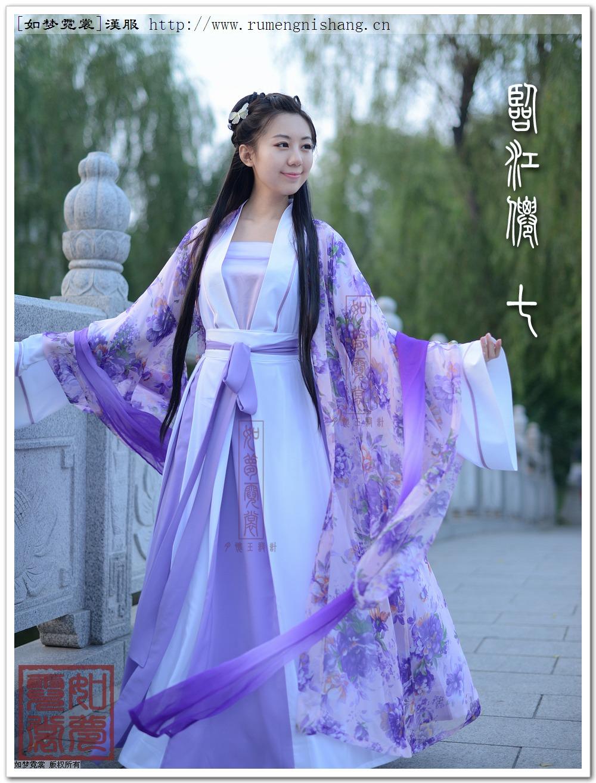 临江仙-白襦白紫间裙 - 1505147909 - 太阳的博客