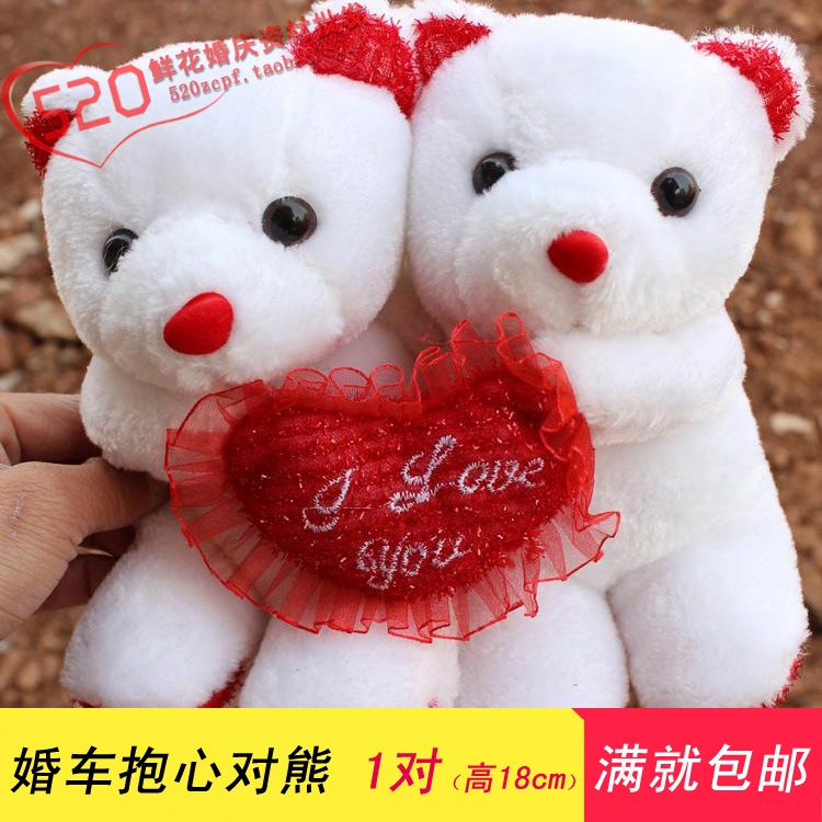 Usd 691 Bear Heart Bear Doll Wedding Car Doll Decoration Wedding