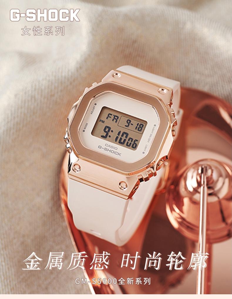 Louis手錶代購現貨GM-S5600PG-4新款金屬錶殼G-SHOCK玫瑰金經典小方塊casio手錶女