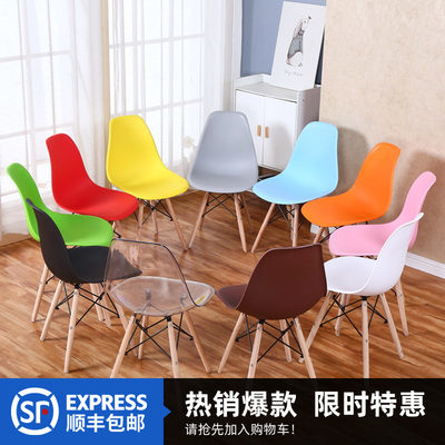 Nordic Eames negotiation chair reception meeting chair modern minimalist rest area coffee table net red round table and chair