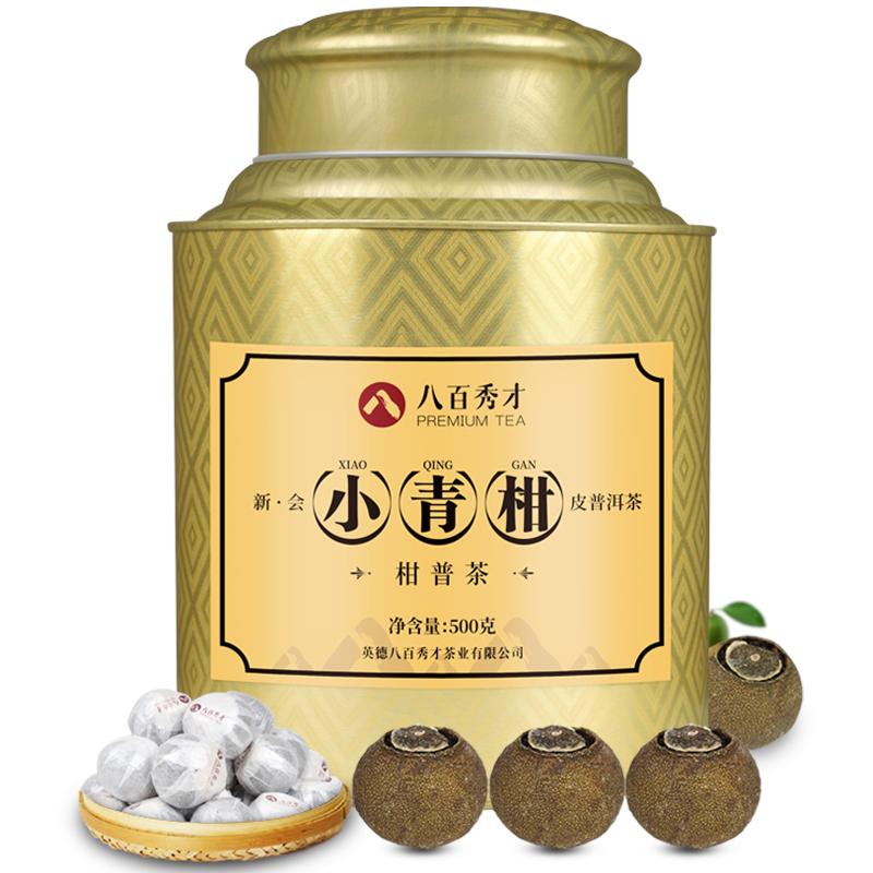 八百秀才 江门新会小青柑普洱茶熟茶散装茶叶500g广东特产柑普茶