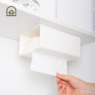 Dongha dormitory daily necessities creative free perforated tissue box cabinet tissue storage box bathroom tissue rack