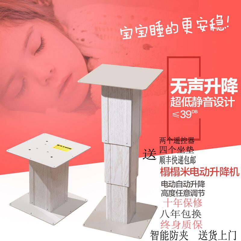 Электрический подъемный стол без Линейный дистанционный пульт дистанционного управления манометром татами