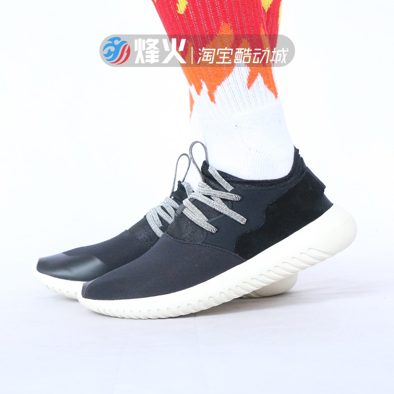 new style 00f57 3d809 Campfire Adidas Tubular Entrap running shoes S75921 BA7099 ...