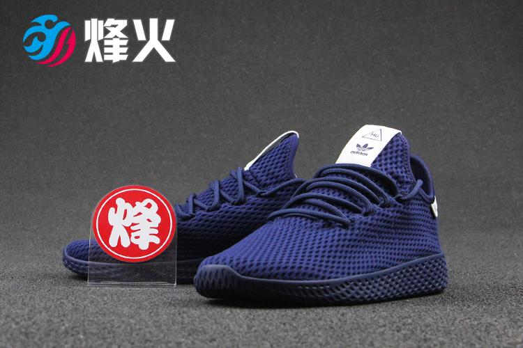 cecb136c51a10 Campfire Adidas Tennis HU Feidong joint name BY8716 CP9764 8878 BY8719  BY8720