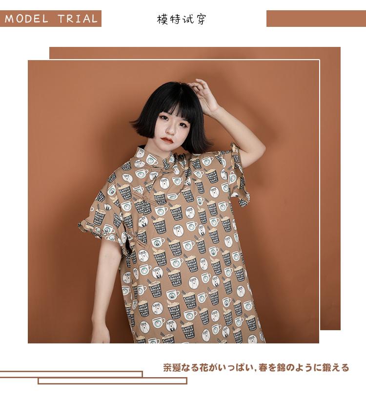 Hành lá Cắt Gốc Tự Chế Cotton Nghi Cốc Cà Phê In T-Shirt Cải Thiện Plated Dinner Gown Dress