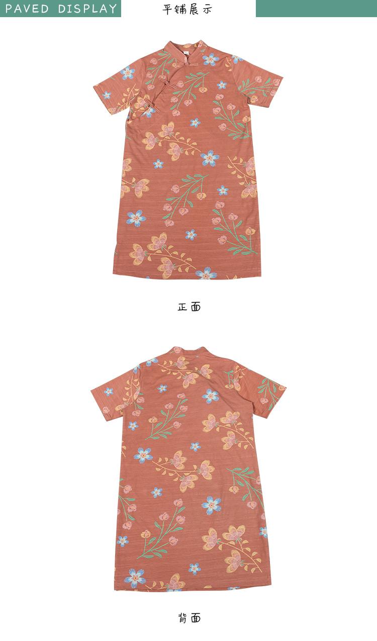 Hẹ Gốc Tự Chế Nhật Bản Retro Thực Vật In Bông Sửa Đổi Nút Sườn Xám Váy