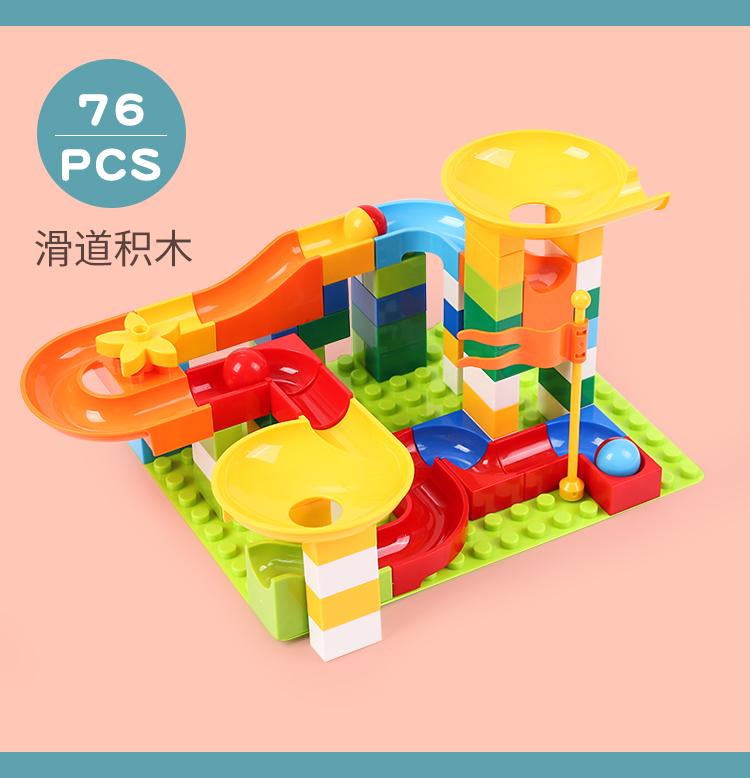 儿童积木拼装玩具益智女孩男孩大小颗粒塑料宝宝小孩子智力模型详细照片