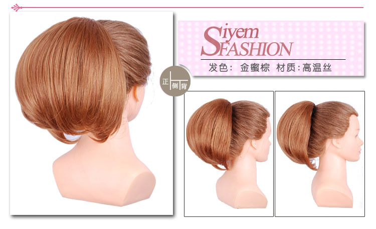 Extension cheveux - Chignon - Ref 234668 Image 49