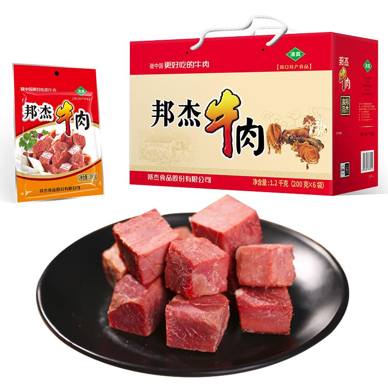 邦杰牛肉礼包真肉类零食牛肉