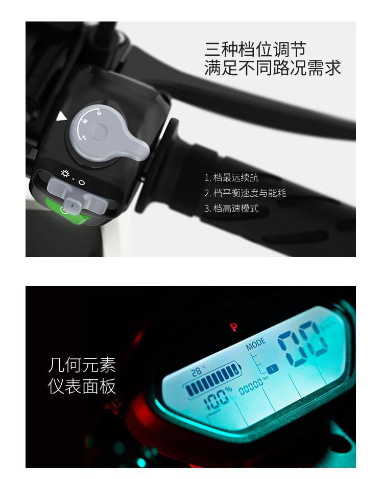 Vélo électrique 60V 12 pouces - Ref 2386725 Image 10